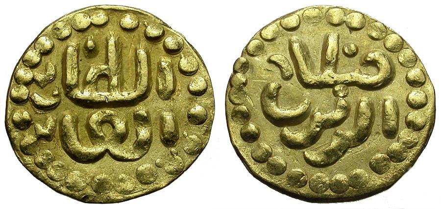 World Coins - Sumatra. Sultans of Samudra-Pasai. Malik al-Saleh. Founder of Samudra Gold Kupang