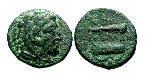 Ancient Coins - aVF/aVF Kings of Macedonia Alexander III the Great AE16 / Herakles and and Bow