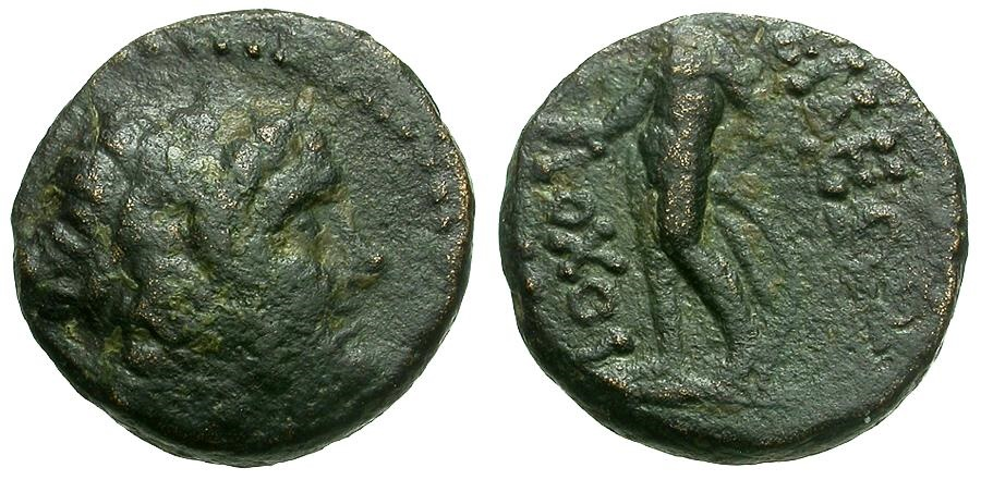 Ancient Coins - Seleukid Kings of Syria.  Antiochos III Æ11 / Apollo