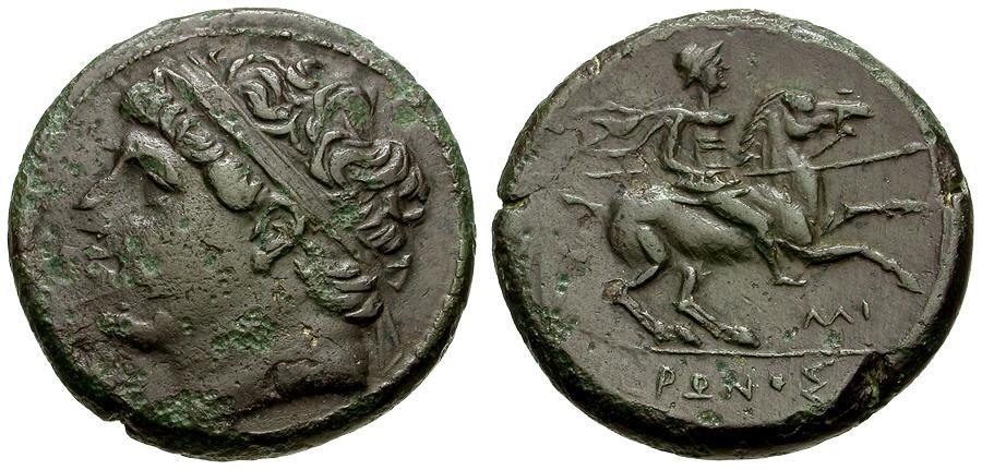 Ancient Coins - Sicily. Syracuse. Hieron II Æ28 / Horseman with Spear