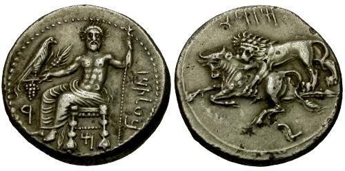 Ancient Coins - choice EF Cilicia Tarsos Mazaios Satrap of Cilicia AR Stater / Baaltars / Lion attacking Bull