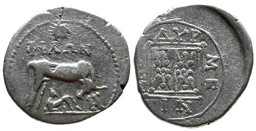 Ancient Coins - VF/VF Illyria Epidamnos-Dyrrhachium AR Drachm / Cow Suckling Calf