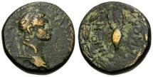 Kingdom of Commagene. Samosata. Iotape. Wife of Antiochos IV Æ25 / Scorpion