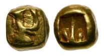 Ancient Coins - Indonesia. Java. Sailendra Kingdom AV Massa (24 Krisnala)