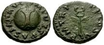 Ancient Coins - Vespasian Æ Quadrans / Rudder and Globe