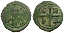 Byzantine Empire. Romanus IV Diogenes Æ Follis / Portrait of Christ
