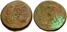 Ptolemaic Kings of Egypt. Ptolemy IV Philopator Æ42 Drachm