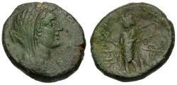Ancient Coins - aVF/aVF Berenice II? Phoenicia Marathos Æ21 / Marathus