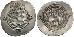 Ancient Coins - Sasanian Empire. Khusro II (AD 590-628) AR Drachm / Fire Altar