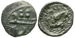 Ancient Coins - Phoenicia. Byblos. King Adramelek AR 1/8 Shekel
