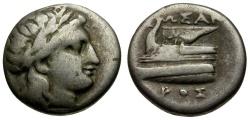 Ancient Coins - Bithynia. Kios. Magistrate Sosandros AR Hemidrachm / Prow