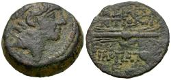 Ancient Coins - Seleukid Kings. Antiochos IX Eusebes Philopator Kyzikenos (114-95 BC) Æ18