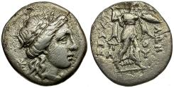Ancient Coins - Thessaly. Thessalian League AR Drachm / Athena