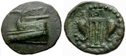 Ancient Coins - Megaris.  Megara Æ16 / Tripod