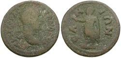 Ancient Coins - Severus Alexander (AD 222-235). Islands off Ionia. Samos Æ22