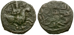World Coins - Seljuqs of Rum. Kaykhusraw I. First Reign Æ Fals / Horse and Rider
