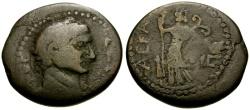 Ancient Coins - Trajan, Judaea Ascalon Æ24 / Tyche