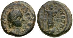 Ancient Coins - Julia Maesa. Decapolis. Nysa Scythopolis Æ18 / City Goddess