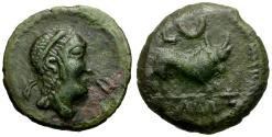 Ancient Coins - Celtic coins of Hispania. Castulo Æ20 / Bull