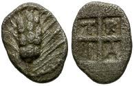 Ancient Coins - Macedon. Tragilos AR Hemiobol / Wheat Ear