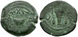 Ancient Coins - Judaea. Jewish War Æ Eighth Shekel / Lulav and Etrogs