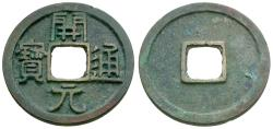 Ancient Coins - China. Tang Dynasty (AD 621-718) Anonymous Æ Cash
