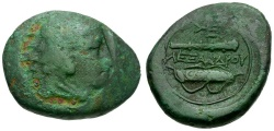 Ancient Coins - Kings of Macedon.  Alexander III The Great Æ21 / Club and Bow in Case