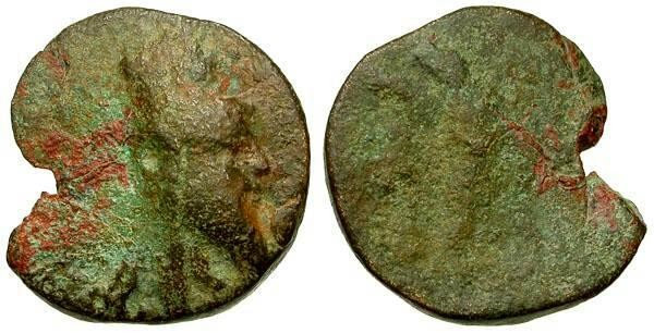 Ancient Coins - gF+/VG Kings of Armenia Tigranes VI, Great-grandson of Herod The Great Æ19 / Nike