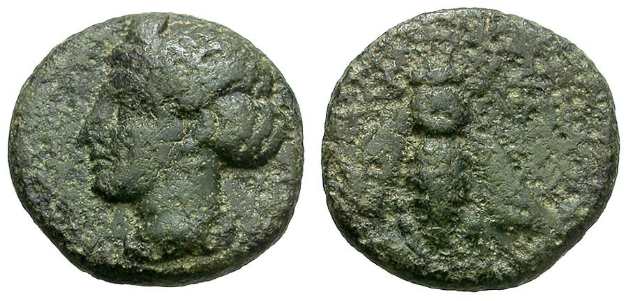 Ancient Coins - Ionia.  Ephesos Æ11 / Artemis and Bee