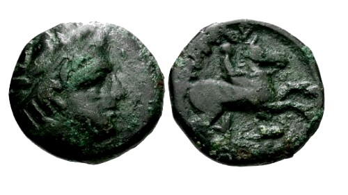 Ancient Coins - Ancient Bronze Coin of Philip II Father of Alexander the Great