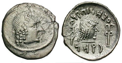 Ancient Coins - aVF/VF Arabia Felix Himyarites Amdan Bayyin AR Unit