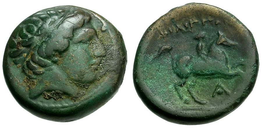 Ancient Coins - Kings of Macedon.  Philip II. Father of Alexander the Great Æ17 / Youth on Horseback