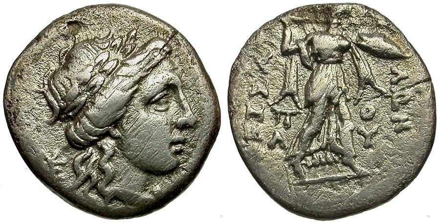 Ancient Coins - Thessaly. Thessalian League AR Drachm / Athena