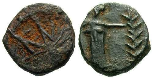Ancient Coins - VF Tiny Barborous Copy of Roman Bronze found in England