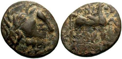 Ancient Coins - VF/VF Danubian Celtic Copy Coinage Odessos / Elephant nose Zeus