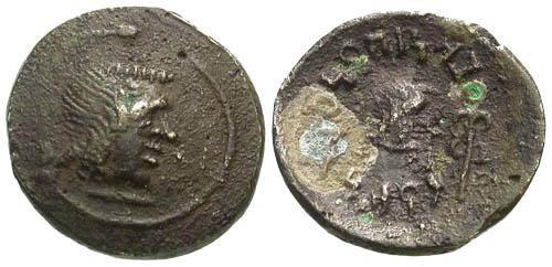 Ancient Coins - VF/VF Himyarite AR Scyphate light half Denarius