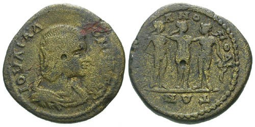 Ancient Coins - aVF/F Julia Domna AE23 / Three Graces