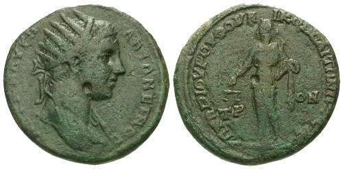 Ancient Coins - VF/aVF Elagabalus AE26 Nicopolis ad Istrum / Aequitas