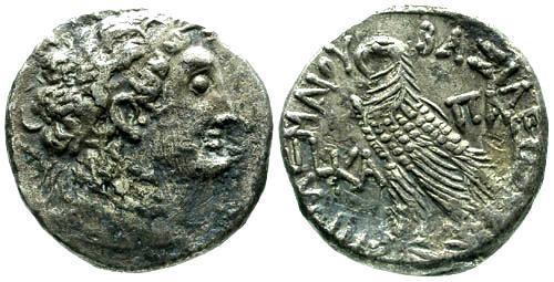 Ancient Coins - F/VF Ptolemy XII AR Tetradrachm