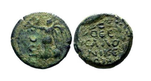 Ancient Coins - VF/VF Macedonia Thessalonica AE15 Time of Domitian / Nike