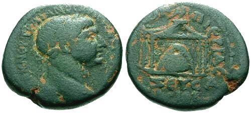 Ancient Coins - gF+/gF+ Trajan Seleucis and Pieria AE 25 / Shrine of Zeus