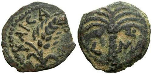 Ancient Coins - EF/VF Marcus Ambibulus Prutah / Palm Tree