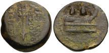 Ancient Coins - Seleukid Kings. Antiochos VII Euergetes Æ22 / Prow & Trident