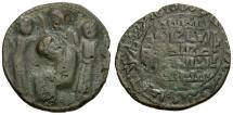 World Coins - Artuqids of Mardin. Husam al-Din Yuluq Arslan Æ Dirhem