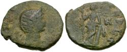 Ancient Coins - Salonina (AD 254-268) Æ Antoninianus