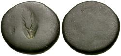 Ancient Coins - Thessaly. Larissa. Uncertain Æ20 / Counterstamp