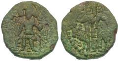 Ancient Coins - Kushano-Sasanian. Peroz I (AD 245-270) Æ Unit