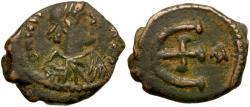 Ancient Coins - *Sear 241* Byzantine Empire. Justinian I Æ Pentanummium