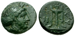 Ancient Coins - Mysia.  Kyzikos Æ11 / Persephone and Tripod