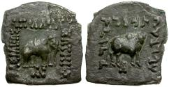 Ancient Coins - Kings of Baktria, Apollodotos I Soter AR Drachm / Elephant / Bull
